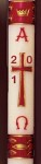 Dadant Gloria Burgundy Paschal Candle