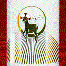 Lamb of God Add On Image for Paschal Candles - Oil Filled